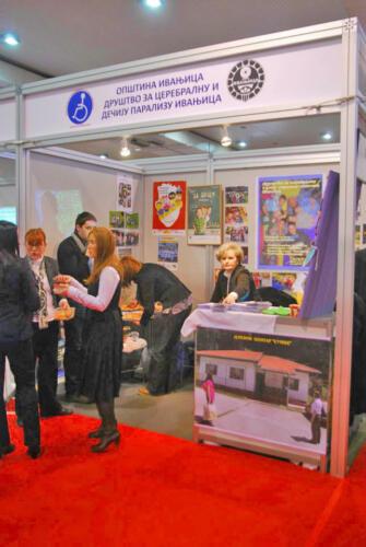 2012. Sajam socijalne zastite Beograd